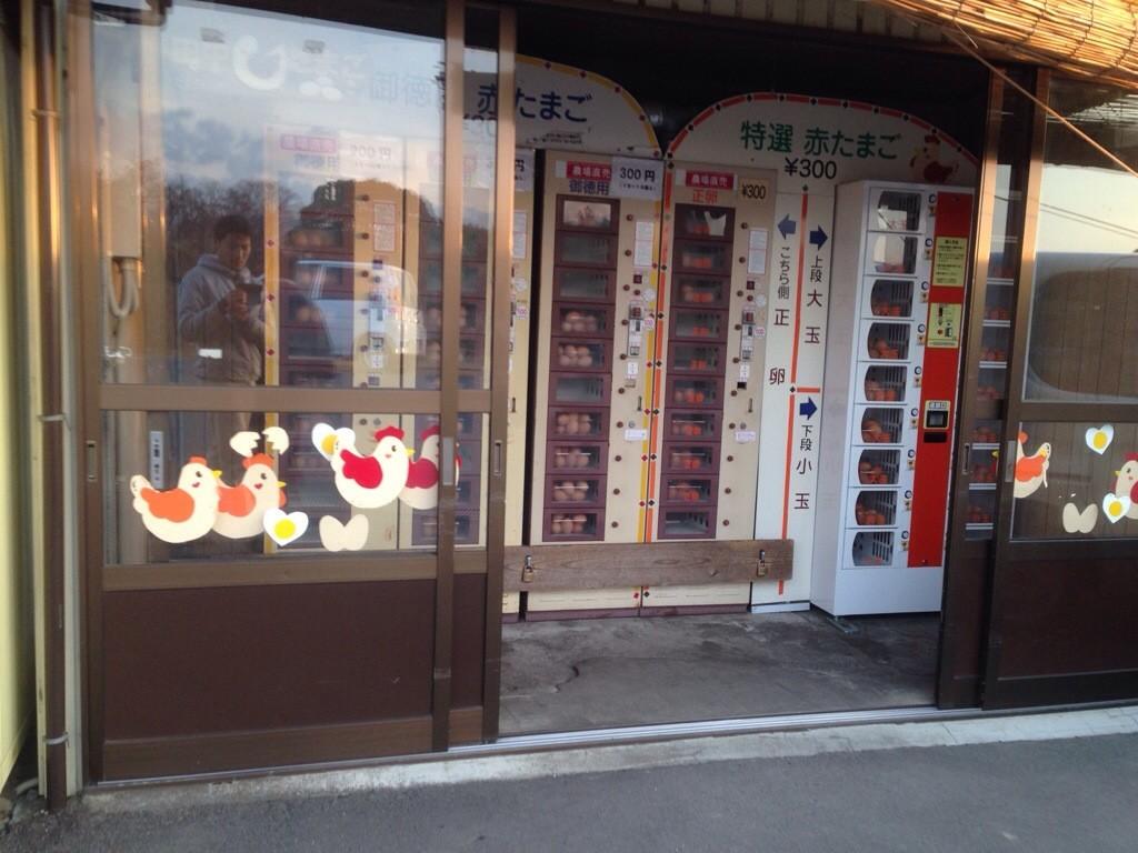 卵屋さんの自動販売機